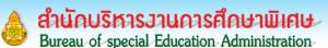 Logo of Thai Bureau of Special Education Administration