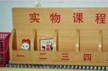 Calendar box with objects and Chinese characters