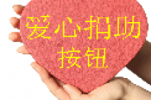 Logo of Chinese parent website