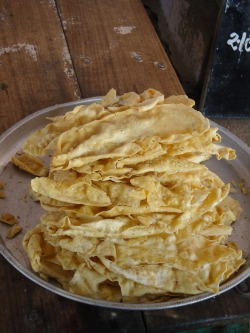 Photo of fried snack